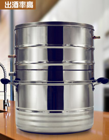 小型蒸酒锅 家用酿酒机 自酿蒸馏器